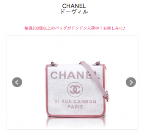 chanel_deauville1