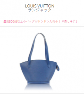 louis_vuitton_saint_jacques_epi3