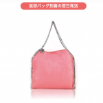 stellamccartney-falabella-9